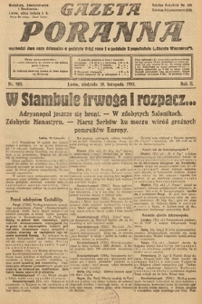 Gazeta Poranna. 1912, nr983