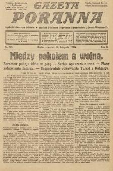 Gazeta Poranna. 1912, nr989