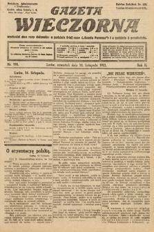 Gazeta Wieczorna. 1912, nr990