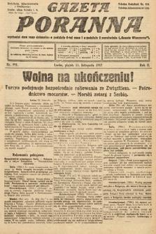 Gazeta Poranna. 1912, nr991