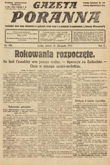 Gazeta Poranna. 1912, nr993