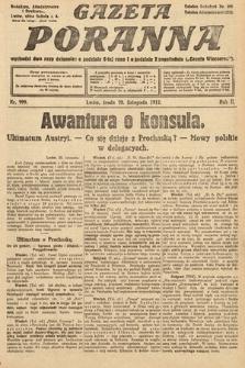 Gazeta Poranna. 1912, nr999