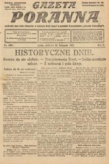 Gazeta Poranna. 1912, nr1007