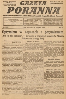 Gazeta Poranna. 1912, nr1013