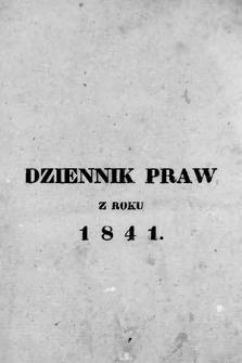 Dziennik Praw. 1841