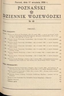 Poznański Dziennik Wojewódzki. 1938, nr40