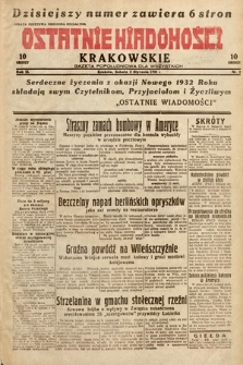 Ostatnie Wiadomości Krakowskie : gazeta popołudniowa dla wszystkich. 1932, nr2
