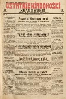 Ostatnie Wiadomości Krakowskie : gazeta popołudniowa dla wszystkich. 1932, nr3