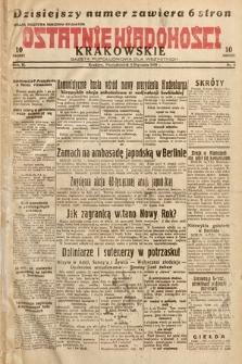 Ostatnie Wiadomości Krakowskie : gazeta popołudniowa dla wszystkich. 1932, nr4