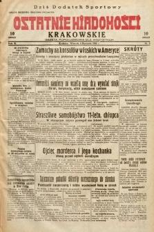 Ostatnie Wiadomości Krakowskie : gazeta popołudniowa dla wszystkich. 1932, nr5