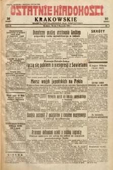 Ostatnie Wiadomości Krakowskie : gazeta popołudniowa dla wszystkich. 1932, nr6