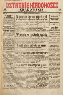 Ostatnie Wiadomości Krakowskie : gazeta popołudniowa dla wszystkich. 1932, nr7