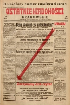 Ostatnie Wiadomości Krakowskie : gazeta popołudniowa dla wszystkich. 1932, nr11