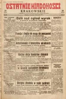 Ostatnie Wiadomości Krakowskie : gazeta popołudniowa dla wszystkich. 1932, nr14