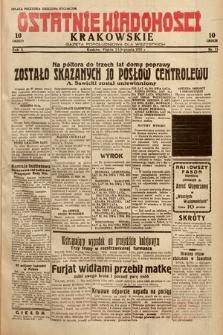 Ostatnie Wiadomości Krakowskie : gazeta popołudniowa dla wszystkich. 1932, nr15