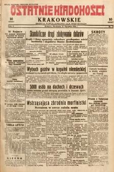 Ostatnie Wiadomości Krakowskie : gazeta popołudniowa dla wszystkich. 1932, nr17