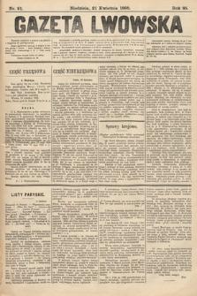 Gazeta Lwowska. 1895, nr 91