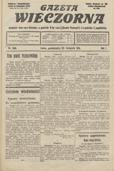 Gazeta Wieczorna. 1911, nr388