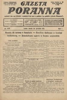 Gazeta Poranna. 1911, nr438