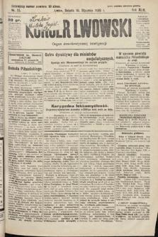 Kurjer Lwowski : organ demokratycznej inteligencji. 1926, nr12