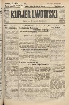 Kurjer Lwowski : organ demokratycznej inteligencji. 1926, nr74