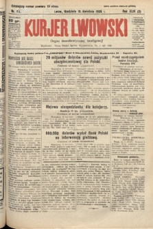 Kurjer Lwowski : organ demokratycznej inteligencji. 1926, nr88