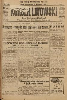 Kurjer Lwowski : organ demokratycznej inteligencji. 1926, nr265