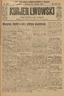 Kurjer Lwowski : organ demokratycznej inteligencji. 1926, nr276