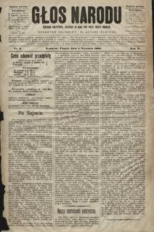 Głos Narodu : dziennik polityczny, założony w roku 1893 przez Józefa Rogosza (wydanie poranne). 1902, nr2
