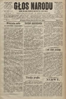 Głos Narodu : dziennik polityczny, założony w roku 1893 przez Józefa Rogosza (wydanie poranne). 1902, nr7