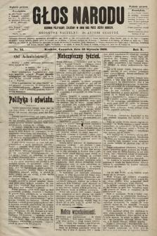 Głos Narodu : dziennik polityczny, założony w roku 1893 przez Józefa Rogosza (wydanie poranne). 1902, nr24