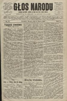 Głos Narodu : dziennik polityczny, założony w roku 1893 przez Józefa Rogosza (wydanie poranne). 1902, nr58