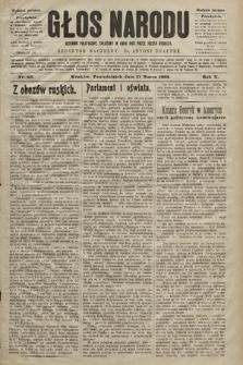Głos Narodu : dziennik polityczny, założony w roku 1893 przez Józefa Rogosza (wydanie poranne). 1902, nr63