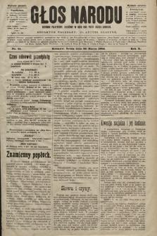 Głos Narodu : dziennik polityczny, założony w roku 1893 przez Józefa Rogosza (wydanie poranne). 1902, nr71