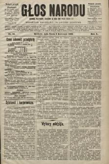 Głos Narodu : dziennik polityczny, założony w roku 1893 przez Józefa Rogosza (wydanie poranne). 1902, nr76