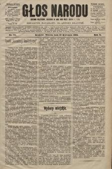 Głos Narodu : dziennik polityczny, założony w roku 1893 przez Józefa Rogosza (wydanie poranne). 1902, nr86