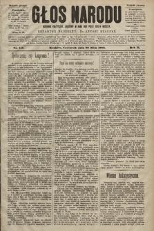 Głos Narodu : dziennik polityczny, założony w roku 1893 przez Józefa Rogosza (wydanie poranne). 1902, nr115