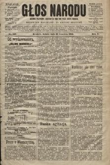 Głos Narodu : dziennik polityczny, założony w roku 1893 przez Józefa Rogosza (wydanie poranne). 1902, nr146