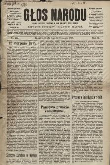 Głos Narodu : dziennik polityczny, założony w roku 1893 przez Józefa Rogosza (wydanie poranne). 1902, nr185 [skonfiskowany]