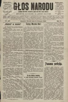 Głos Narodu : dziennik polityczny, założony w roku 1893 przez Józefa Rogosza (wydanie poranne). 1902, nr189