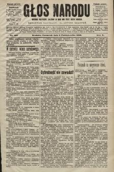 Głos Narodu : dziennik polityczny, założony w roku 1893 przez Józefa Rogosza (wydanie poranne). 1902, nr227