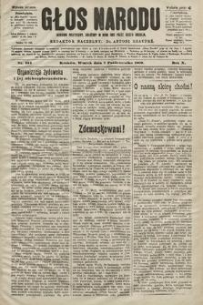 Głos Narodu : dziennik polityczny, założony w roku 1893 przez Józefa Rogosza (wydanie poranne). 1902, nr232