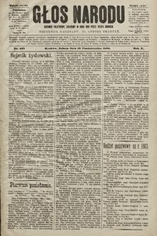 Głos Narodu : dziennik polityczny, założony w roku 1893 przez Józefa Rogosza (wydanie poranne). 1902, nr243