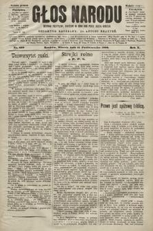 Głos Narodu : dziennik polityczny, założony w roku 1893 przez Józefa Rogosza (wydanie poranne). 1902, nr246