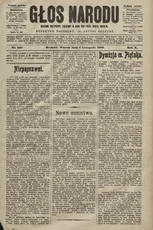 Głos Narodu : dziennik polityczny, założony w roku 1893 przez Józefa Rogosza (wydanie poranne). 1902, nr259