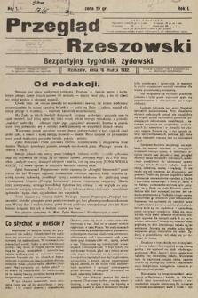 Przegląd Rzeszowski : bezpartyjny tygodnik żydowski. 1932, nr1