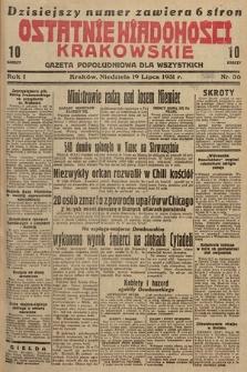 Ostatnie Wiadomości Krakowskie : gazeta popołudniowa dla wszystkich. 1931, nr36