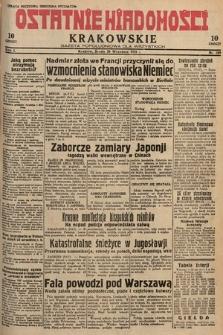 Ostatnie Wiadomości Krakowskie : gazeta popołudniowa dla wszystkich. 1931, nr109