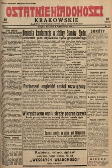 Ostatnie Wiadomości Krakowskie : gazeta popołudniowa dla wszystkich. 1931, nr117