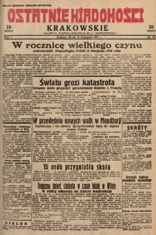 Ostatnie Wiadomości Krakowskie : gazeta popołudniowa dla wszystkich. 1931, nr151